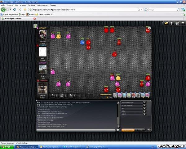 Посмотреть ролик - minigames.mail.ru Взлом игр mail.ru. minigames.mail.