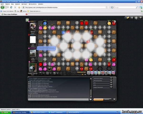 Фотография 2 - Мои фотографии - Фотоальбом - Взлом игр на Mail.ru.